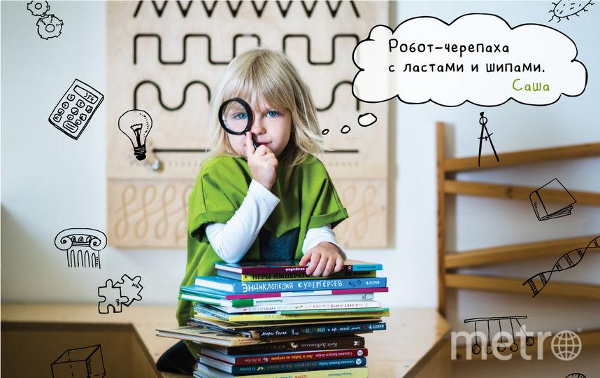 Воспитанники детского сада АКАДЕМИ'КА. Фото Татьяна Малышева