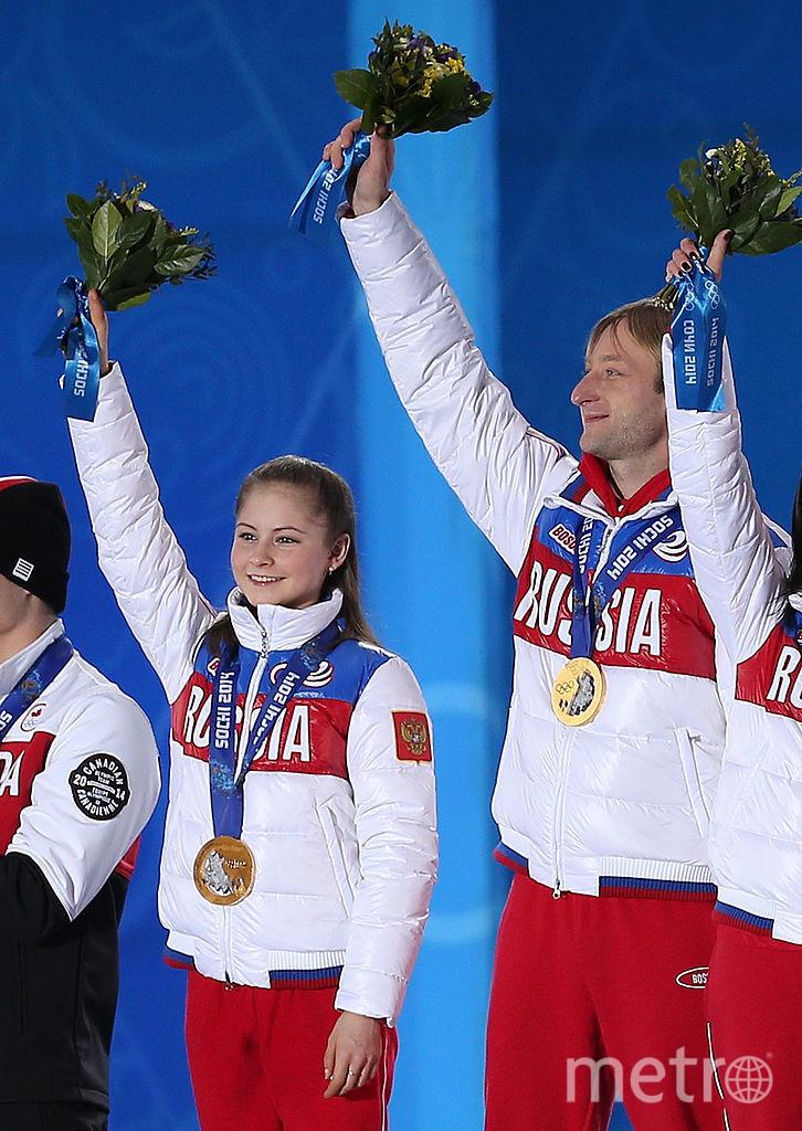 Фигуристы Юлия Липницкая и Евгений Плющенко. Фото Getty