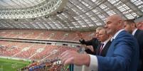 Билет на чемпионат мира по футболу-2018 в России будет стоить 66 тысяч рублей