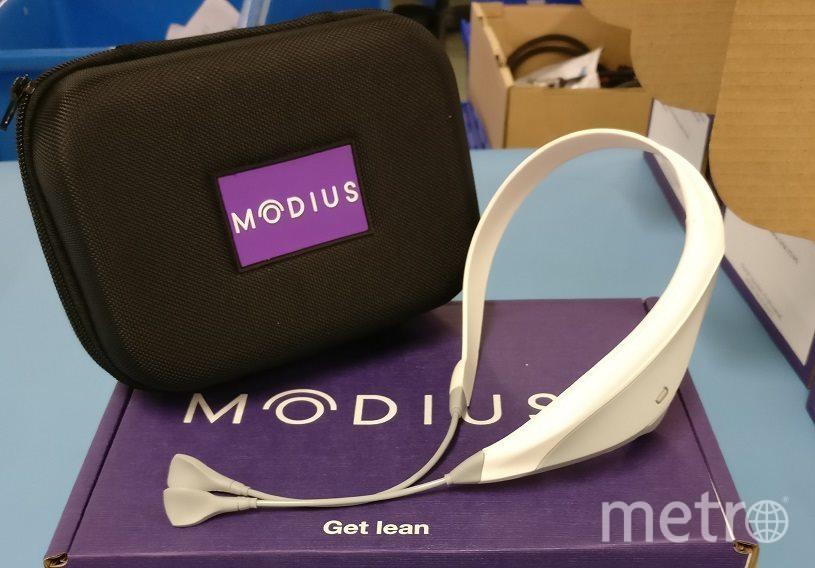 """Модиус"". Фото MODIUS"