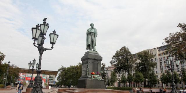 Памятник Пушкину.
