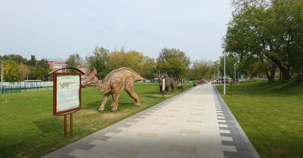Парк «Академический». Фото mos.ru