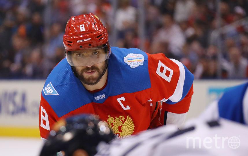 Александр Овечкин. Фото Getty