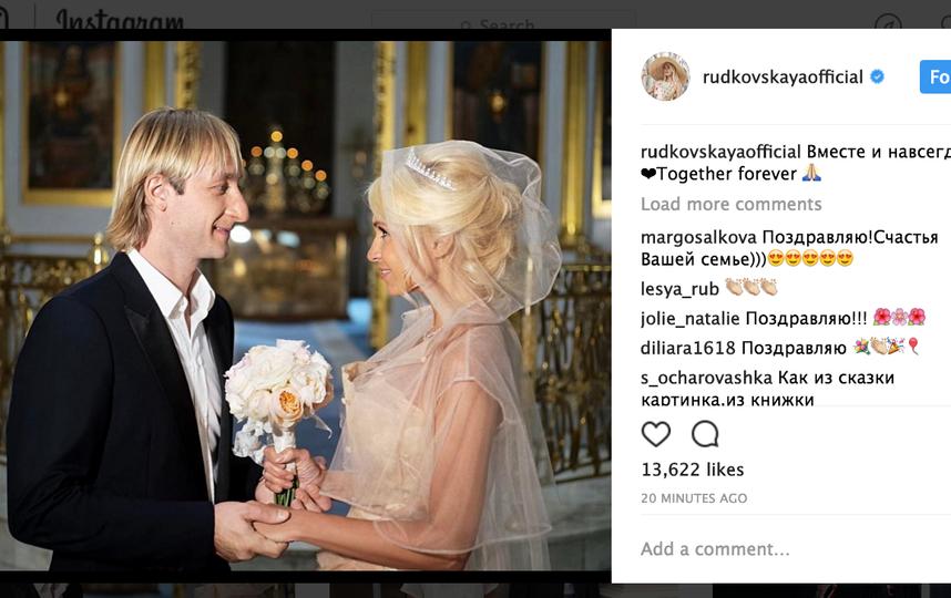 Фото: instagram.com/rudkovskayaofficial.