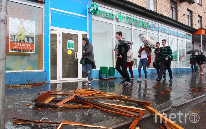 СМИ сообщили о первых жертвах страшного ветра в Москве. Фото Василий Кузьмичёнок