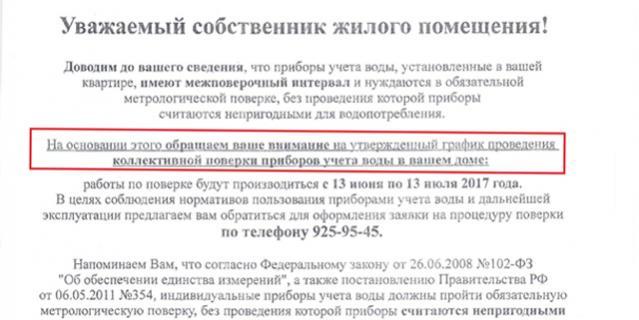 """""""УФАС уполномочен заявить..."""""""