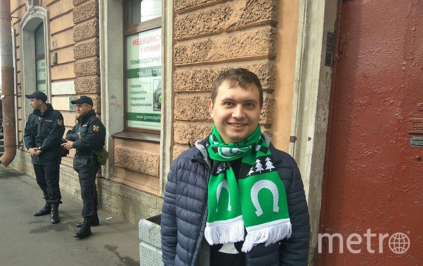 "Николай Языков, программист, 26 лет. Фото Филипп Ковалёв, ""Metro"""