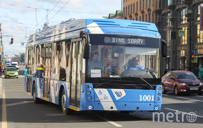 """""""Безрогие"""" троллейбусы раскритиковали эксперты. Фото Интерпресс"""