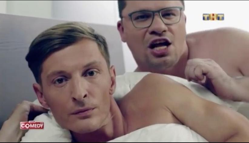 Павел Воля и Гарик Харламов - в новой пародии.