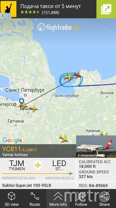 Самолет из Тюмени кружил у Шлиссельбурга.