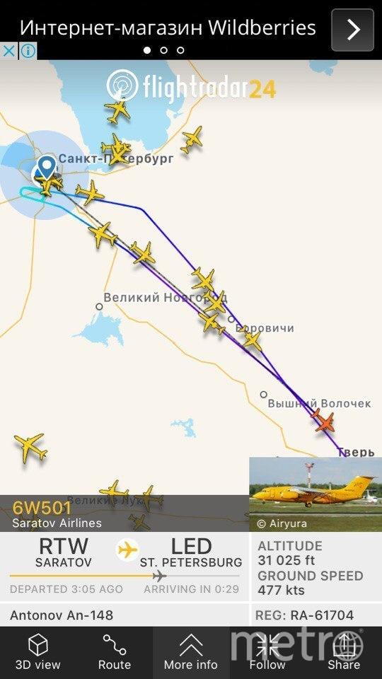 Самолет из Саратова полетел в Москву.