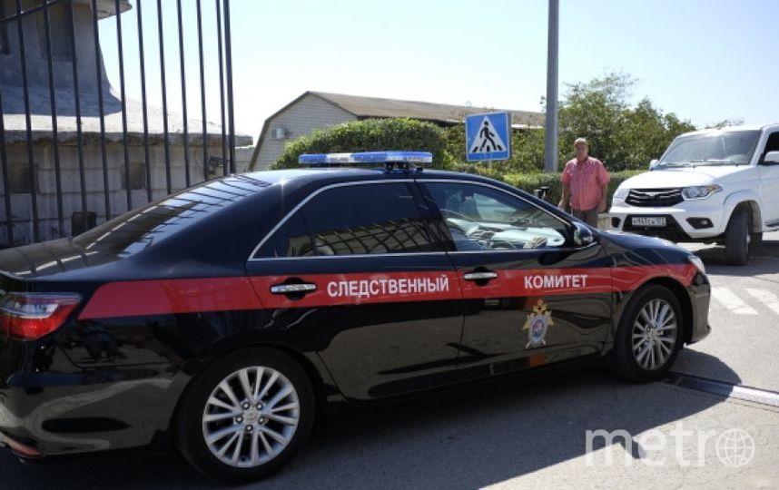Автомобиль Следственного комитета. Фото РИА Новости