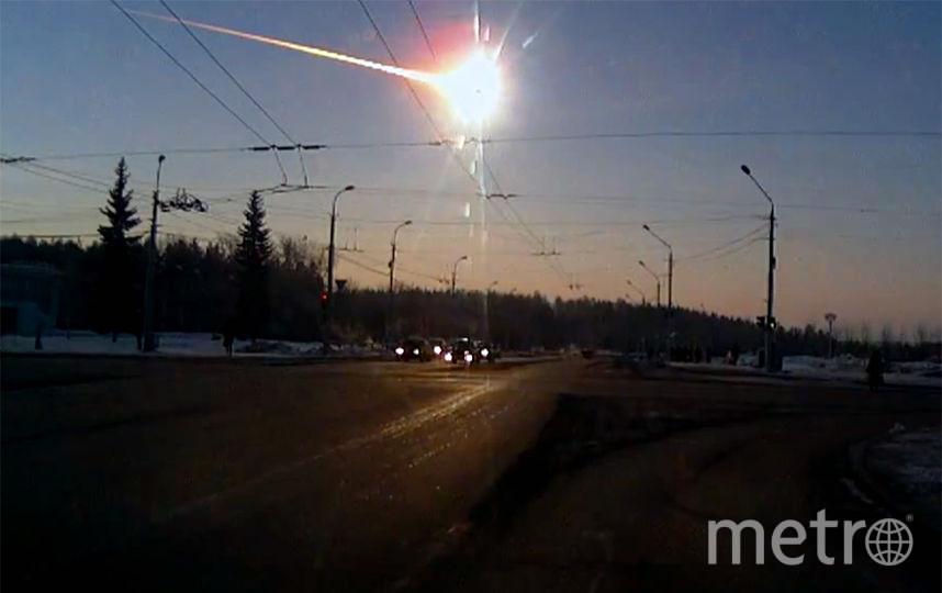 К Земле 12 октября приблизится метеорит, больше челябинского. Фото скриншот YouTubе