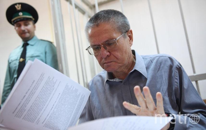 Экс-министр экономического развития Алексей Улюкаев на одном из заседании суда. Фото РИА Новости