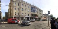 Здание управы района Замоскворечье эвакуируют второй день подряд