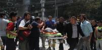 Мексика скорбит по жертвам страшного землетрясения