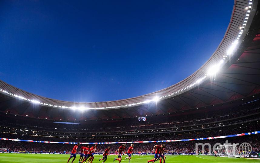 """Стадион """"Ванда Метрополитано"""". Фото Getty"""
