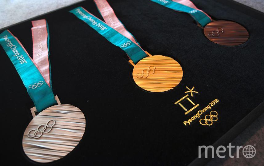 Медали Олимпиады-2018. Фото AFP