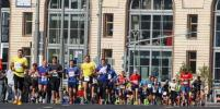 Московский марафон собрал 30 тысяч участников – фото