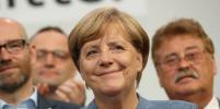 Объявлены результаты выборов в Германии