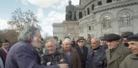 В Армении русский язык стал иностранным
