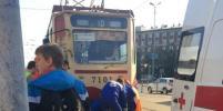 Мужчина попал под колёса трамвая на Новочеркасском проспекте в Петербурге