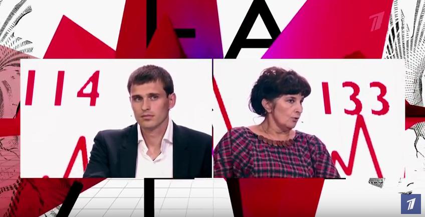 Мать Василия Степанова уличили во лжи. Фото Скриншот Youtube