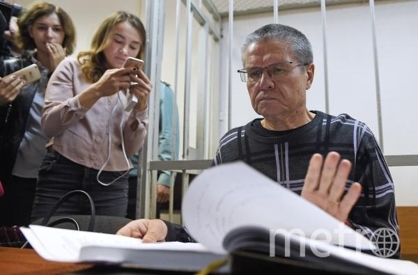 Алексей Улюкаев в здании суда. Фото РИА Новости