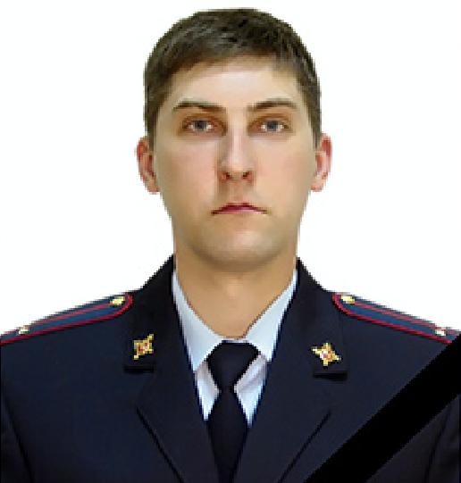Лейтенант полици Грачев Сергей Валерьевич. Фото МВД