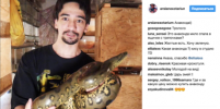 В доме видеоблогера, который погиб от укуса змеи, остались сотни животных