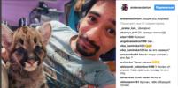 Видеоблогер, погибший от укуса чёрной мамбы, раньше пытался свести счёты с жизнью