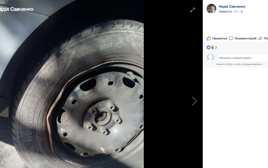 Надежда Савченко попала в ДТП на Украине. Фото скриншот facebook.com/Savchenko.Nadiia/