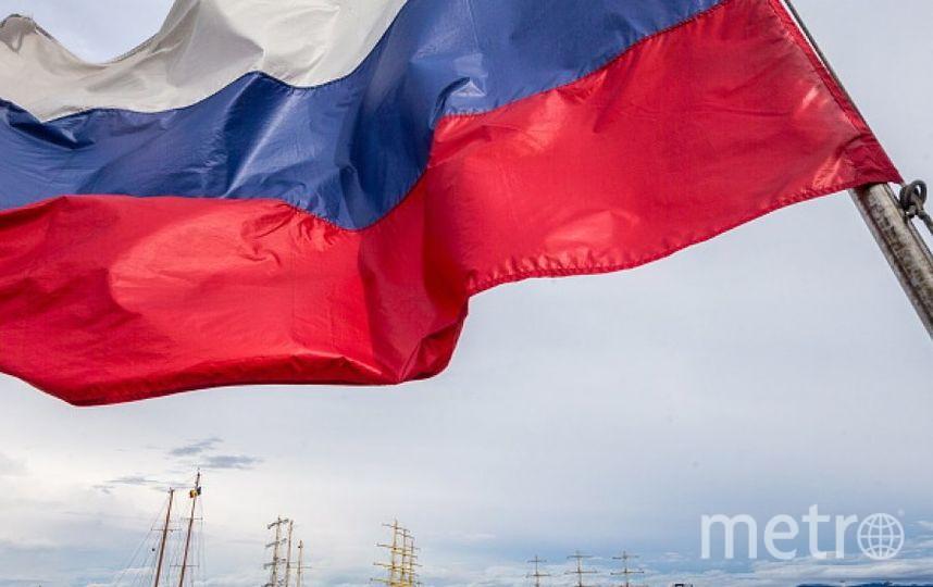 Флаг РФ. Фото Getty