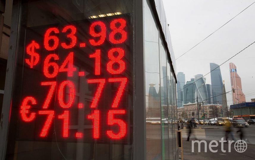Курсы валют. Фото Getty