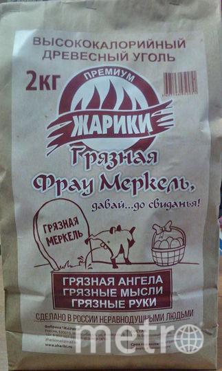 Креативная упаковка. Фото Facebook/Дмитрий Дёмин