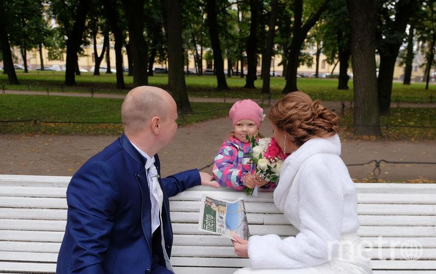 Газета Metro поженила своих читателей.
