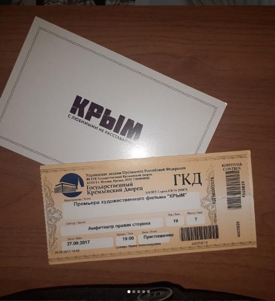 """На премьере фильма """"Крым"""" в Кремлевском дворце."""