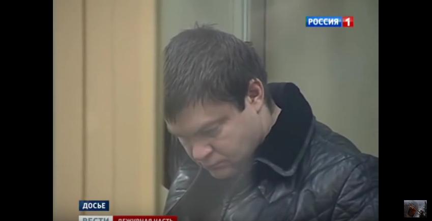 Банду Цапков обязали выплатить семьям жертв 120 млн рублей. Фото Скриншот Youtube