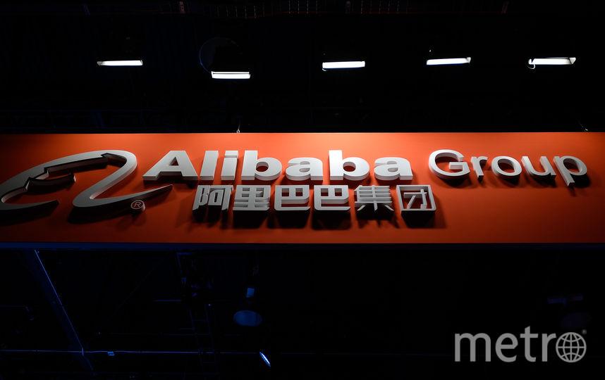 Alibaba запускает в России новую торговую интернет-площадку. Фото Getty