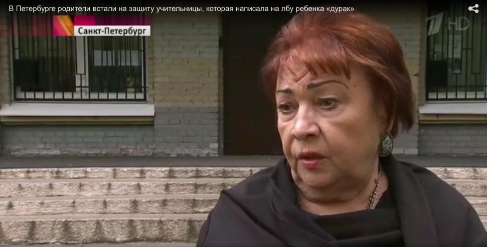 Директор школы № 684 - Наталья Зверева.
