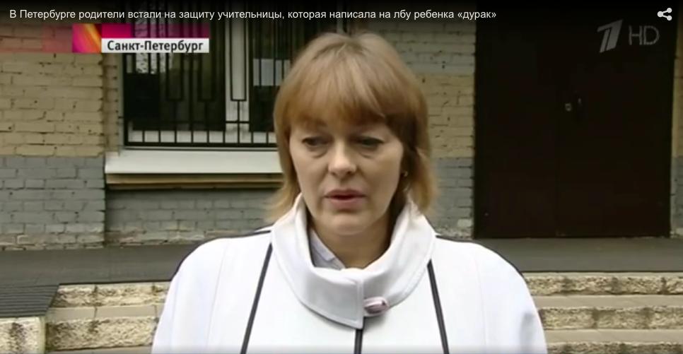 Педагог Ольга Алферова.