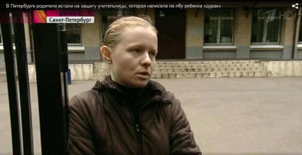 Наталья Воронцова, мать второклассника.
