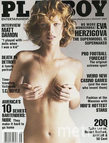 Ева Герцигова.