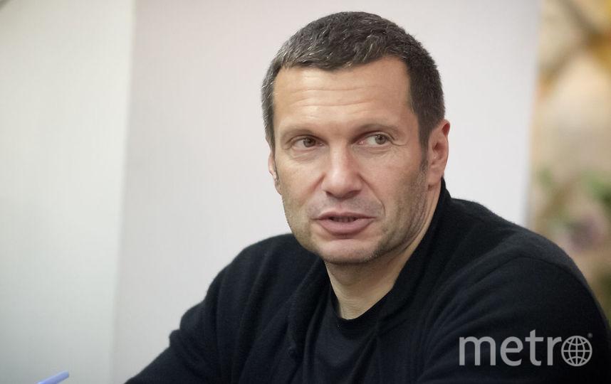 Владимир Соловьёв. Фото Wikipedia/Dmitry Rozhkov