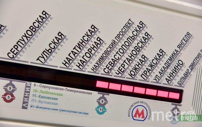 """Серая ветка метро. Фото Василий Кузьмичёнок, """"Metro"""""""