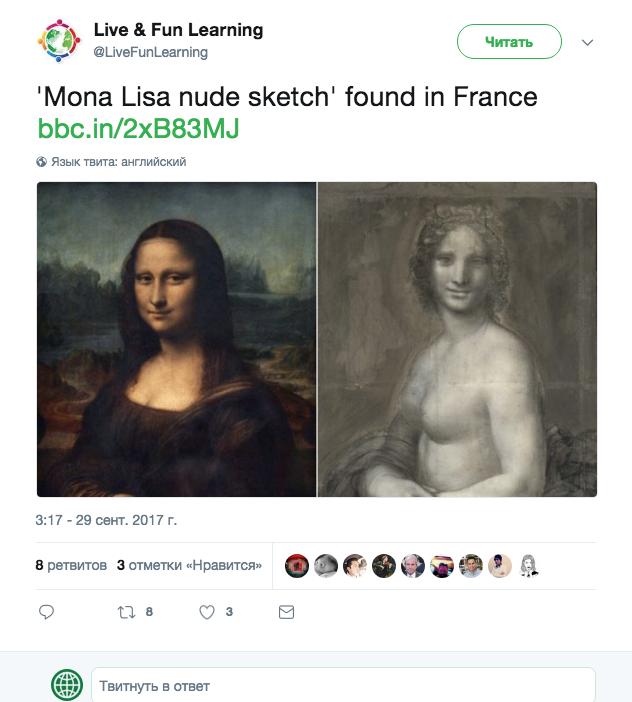 Мона Лиза и угольный эскиз. Фото twitter.com/LiveFunLearning