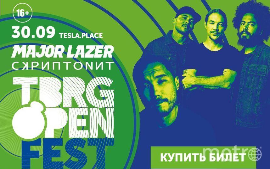 TBRG Open Fest.