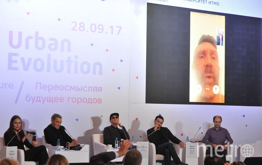 III Международный форум пространственного развития.
