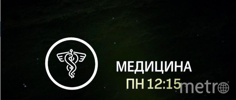Начало трансляции в 12.15 2 октября.