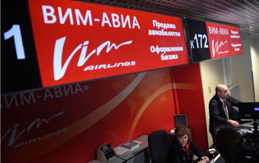"""Инцидент с """"ВИМ-Авиа"""" не повлияет на показатели Пулково. Фото РИА Новости"""